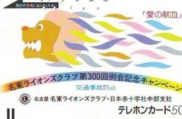 LIONS CLUB INTERNATIONAL Lions International (60) On Phonecard - Télécartes