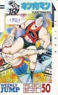 Télécarte Japon * 110-8032 * WEEKLY JUMP *  ANIME Japan (17063) FRONT BAR * Phonecard Balken Telefonkarte - BD