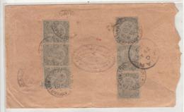 KGV Used Cover 1919, British India To Malaca Malaya, - India (...-1947)