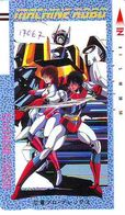 Télécarte Japon * 110-19753 * MACHINE ROBO *  ANIME Japan (17067) FRONT BAR * Phonecard Balken Telefonkarte - BD