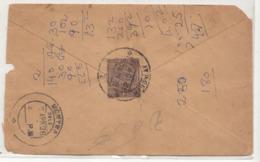 KGV Used Cover 1926, British India  Used Abroad /  Burma - India (...-1947)