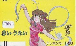 RARE * Télécarte Japon * 110-011 * * ANIME Japan (17070) FRONT BAR * Phonecard Balken Telefonkarte - BD