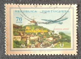 MAC6724U - Air Mail Views Of Macau 76 Avos Used Stamp - Macau 1960 - Macao