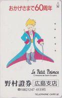 TC JAPON / 110-011 - PEINTURE FRANCE - SAINT EXUPERY / PETIT PRINCE - Sabre E - JAPAN PAINTING Phonecard - 1898 - Malerei