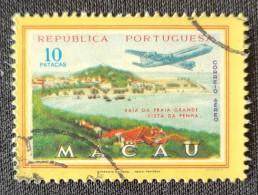 MAC6729U - Air Mail Views Of Macau 10 Patacas Used Stamp - Macau 1960 - Macao