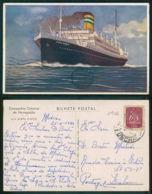 BARCOS SHIP BATEAU PAQUEBOT STEAMER [BARCOS # 02954 ] - COMPANHIA NACIONAL DE NAVEGAÇÃO  NV SERPA PINTO  15-05-948 - Steamers