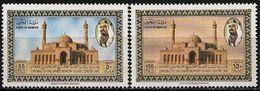 Bahrein/Baharain: Centro Islamico, Islamic Center, Centre Islamique, Moschea, Mosquée, Mosque - Islam
