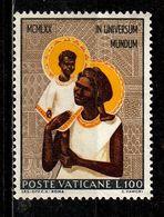 VATICAN  515° 100L Visite De Paul VI Aux Philippines (10% De La Cote + 0,25) - Oblitérés