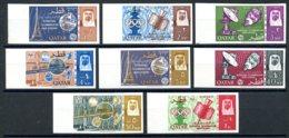 Qatar, 1965, ITU Centenary, International Telecommunication Union, United Nations, MNH Imperforated, Michel 64-71B - Qatar