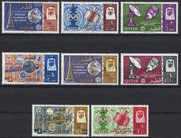 Qatar, 1966, ITU Centenary, International Telecommunication Union, Revalued, Black Overprint, MNH, Michel 195-202Aa - Qatar