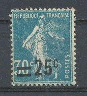 FRANCE - 1927 - NR 217 - Neuf - Unused Stamps