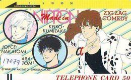Télécarte Japon * 110-10381 *  ZIG ZAG COMEDY * ANIME Japan (17077) FRONT BAR Phonecard Balken TK - BD