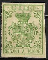 PORTUGAL    -    Fiscal   -   . GIRO     /  Rotation.   Armoiries. - Fiscaux