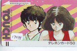 Télécarte Japon * 110-4226 *  TOUCH * ANIME Japan (17.078) FRONT BAR Phonecard Balken TK - BD