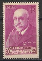 Timbre France Charcot De 1938 Yvert 377A Neuf ** - Unused Stamps