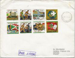 BURUNDI - CENTENAIRE DE L'UPU -SERIE N° 322 A 329 SUR LETTRE -ANNEE 1974 - 1970-79: Oblitérés