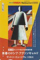 Carte JAPON - PEINTURE RUSSIE - KASIMIR MALEVITCH - AVANT-GARDE - JAPAN PAINTING Rainbow Card  1904 - Peinture