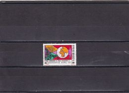 Madagascar Nº 487 - Madagascar (1960-...)
