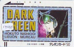 Télécarte Japon * 110-10786 * MANGA * DARK GREEN  * ANIME Japan (17.084) FRONT BAR Phonecard Balken TK - BD