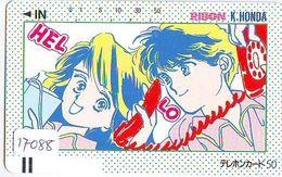 Télécarte Japon * 110-19825 *  RIBON * ANIME Japan (17.088) FRONT BAR Phonecard Balken TK - BD