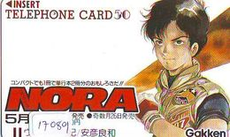 Télécarte Japon * 110-011 *  NORA * ANIME Japan (17.089) FRONT BAR Phonecard Balken TK - BD