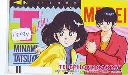 Télécarte Japon *  MANGA * FRONTBAR 110-14715 * MINAMI TATSUYA (17.094)  ANIMATE * Animé * Japan TK * COMICS - BD