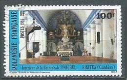 Polynésie Française YT N°244 Cathédrale Saint-Michel Rikitea Oblitéré ° - French Polynesia