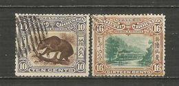 BORNEO YVERT NUM. 110/111 SERIE COMPLETA USADA - North Borneo (...-1963)