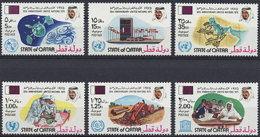 Qatar, 1975, United Nations, ITU, UNESCO, ILO, UNICEF, MNH, Michel 655-660 - Qatar