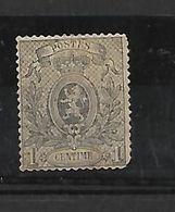 België  N°23A - 1866-1867 Coat Of Arms