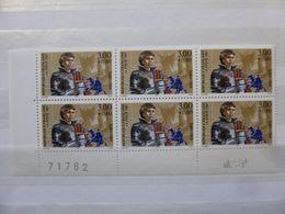 France.bloc De 6 Numéroté Du N° 3115 Lancelot N**. - Blocs & Feuillets