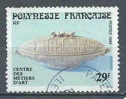 Polynésie Française YT N°324 Récipient En Bois Oblitéré ° - Polynésie Française
