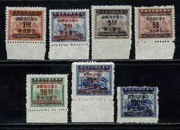 China - 7 Val. Neuf Sans Gomme / Nieuw Zonder Gom (2 Scans) - 1912-1949 République