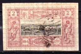 1894 French Somali Coast Standard Set Views Of Djibuti Imperforated Used Mi 7 - French Somali Coast (1894-1967)