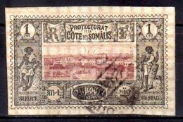 1894 French Somali Coast Standard Set Views Of Djibuti Imperforated Used Mi 6 - French Somali Coast (1894-1967)
