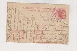 ITALY 1917 POW Postal Stationery - Storia Postale