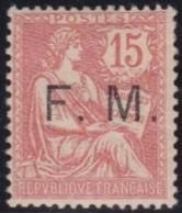 France      .   Yvert      .      Fm  2      .    *      .   Neuf Avec Charnière   .    /    .   Mint-hinged - Franchise Stamps