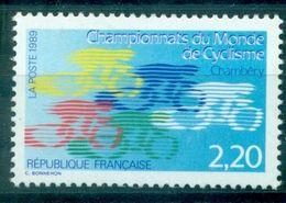 FRANCE N° 2590  Gomme Tropicale (non Signalée) Neuf Xx Variété Légende Décalée Signe R Calves Tb - Variedades: 1980-89 Nuevos