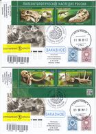 2872-2875 Mih 2655-2658 Russia 06 2020 NO EXTRA FEES FDC 1  Prehistoric Fauna Dinosaurs Mammoths Paleontological - 1992-.... Federation