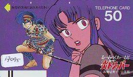 Télécarte Japon * MANGA * FRONTBAR 110-2164  * ANIMATE * ANIME Japan Phonecard (17.095) Telefonkarte * CINEMA * FILM - BD