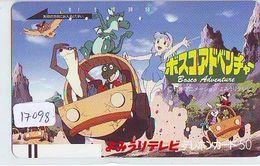 Télécarte Japon *  MANGA * FRONTBAR 110-14912  * Oiseau * HIBOU * OWL  (17.098)  ANIMATE * Animé * Japan TK * COMICS - BD