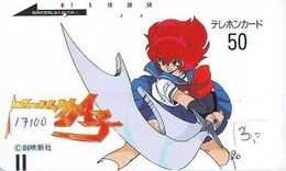 Télécarte Japon *  MANGA * FRONTBAR 110-6227 *  PROJECT A3    (17.100)  ANIMATE * Animé * Japan TK * COMICS - BD