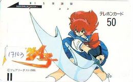 Télécarte Japon *  MANGA * FRONTBAR 110-6227 *  PROJECT A3    (17.103)  ANIMATE * Animé * Japan TK * COMICS - BD