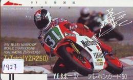 Télécarte Japon * 330-3775 * MOTO YAMAHA * T.TAIRA * GP SAN MARINO (1927) Série YESS 07 * MOTORBIKE Japan Front Bar - Motos