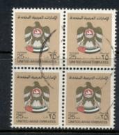 UAE 1982-86 Coats Of Arms 25f Blk4 FU - Verenigde Arabische Emiraten