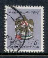 UAE 1982-86 Coats Of Arms 150f FU - Verenigde Arabische Emiraten