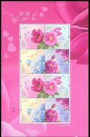 China 2020-10 The Flower-Rose 4v Stamps Sheetlet - Rose