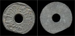 Indonesia Sultan Baha-ud-Din Tin Pitis - Orientales