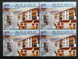 INDIA 2014 STAMP DRUKPA LINEAGE OF BUDDHISM BLOCK OF 4 . MNH - Blocks & Kleinbögen