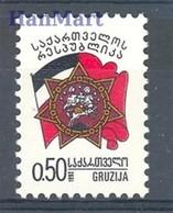 Georgia 1993 Mi 66 MNH ( ZS9 GEO66 ) - Timbres